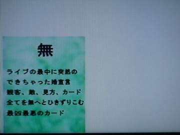 Tosshi7_006