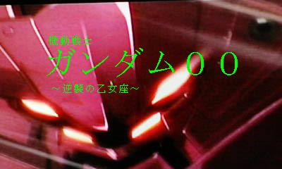 200811162024003_2