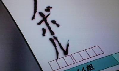 200812112300498