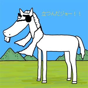 Neta_003_cocolog_oekaki_2009_05_2_3
