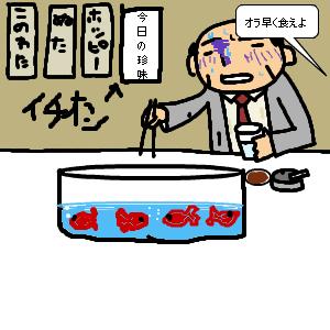 Neta_004_cocolog_oekaki_2009_06_0_2